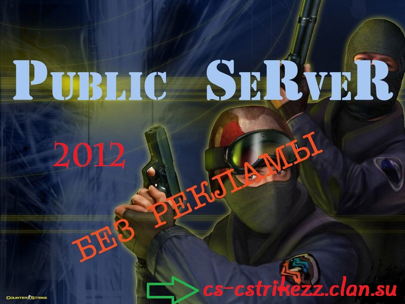 Настройка сервера - Counter-Strike 1.6 - Cs-Strikez 1